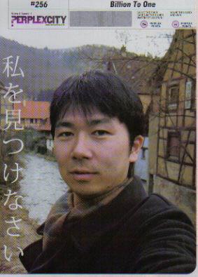 https://findsatoshi.files.wordpress.com/2011/04/silver256.jpg